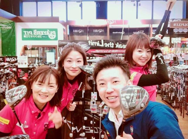 ゴルフパートナー 松山問屋町店の画像・写真