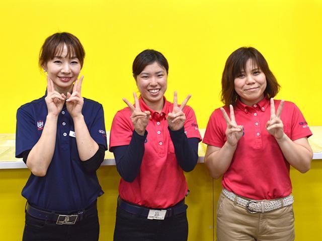 ゴルフパートナー R296中野木店の画像・写真