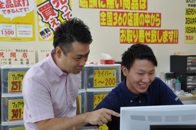 PGA SUPERSTORE沖縄豊崎店の画像・写真