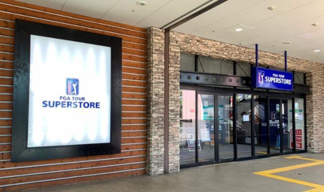 PGATOUR SUPERSTORE 入間店の画像・写真