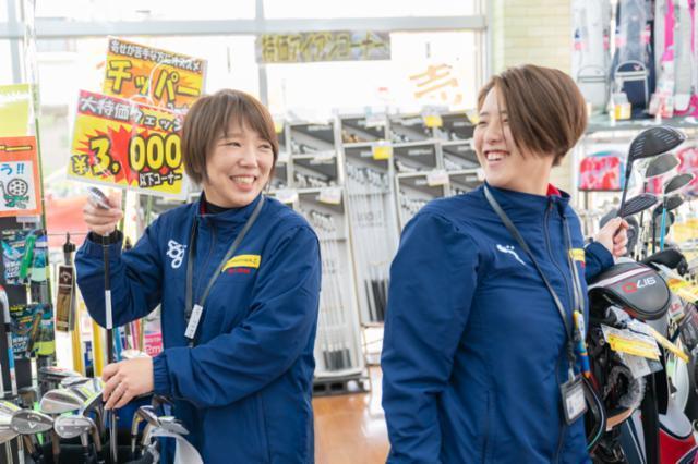 ゴルフパートナー ヴィクトリアゴルフ 会津若松町北店の画像・写真