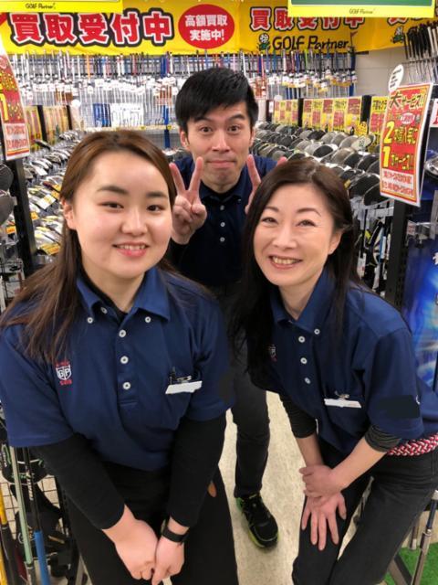 ゴルフパートナー 函館昭和タウンプラザ店の画像・写真